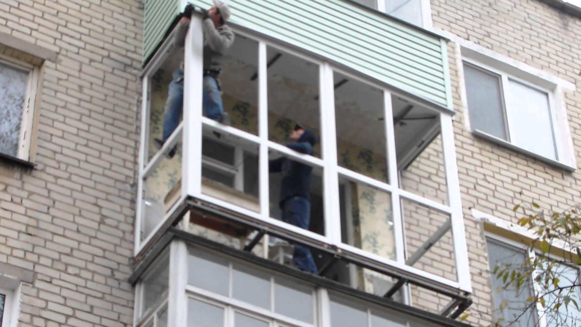 Монтаж панорамного балкона с выносом - видео на канале балко.