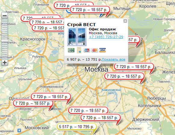 Предложения на карте города